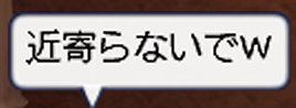 a0080894_112934.jpg