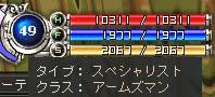 d0086995_1824689.jpg