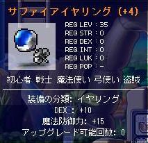 f0127202_0101280.jpg