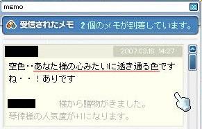 f0084010_2020077.jpg