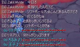 f0024635_13442940.jpg