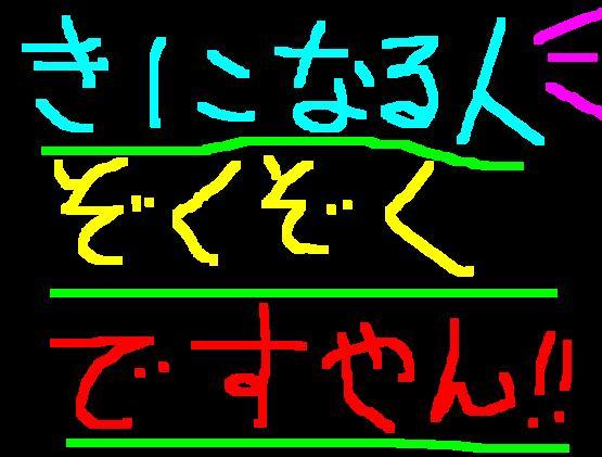 f0056935_21194197.jpg