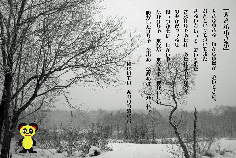 f0134441_02569.jpg