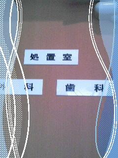 c0033145_23552488.jpg