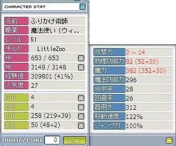 c0021246_2035240.jpg