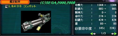 c0039748_8504723.jpg
