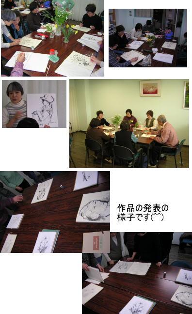 今日は編み物教室と水彩画教室でした(・∀・)_c0113948_1754696.jpg