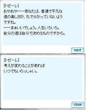 e0070468_492687.jpg
