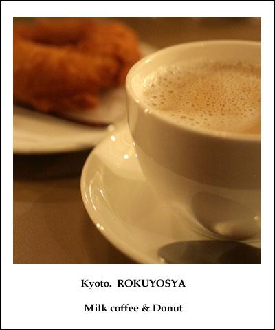 coffee break / ルーズなビート Z_b0081177_2121231.jpg