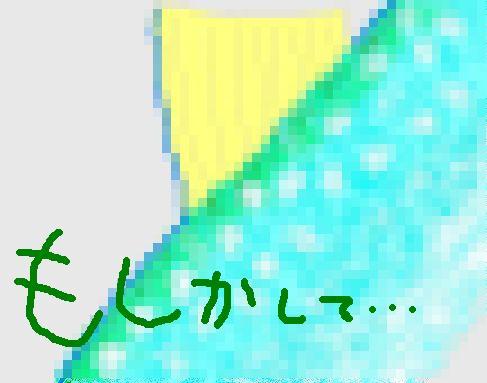 f0022684_19233495.jpg