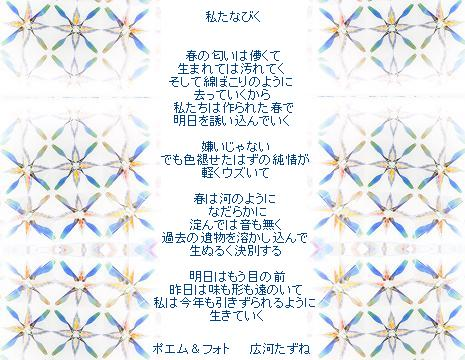 a0020189_220108.jpg
