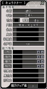 c0089290_1851358.jpg