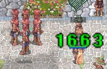 f0034191_15244580.jpg