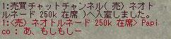 b0038307_336977.jpg
