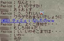 b0038307_3381561.jpg
