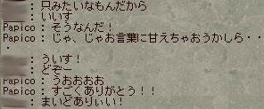 b0038307_338261.jpg