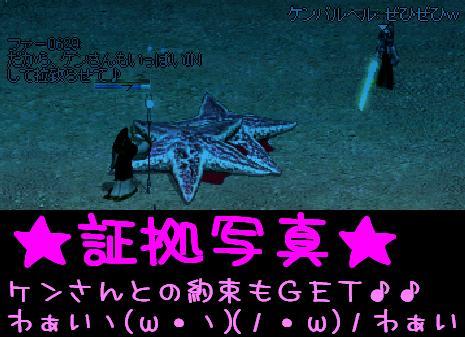 f0072010_1121269.jpg