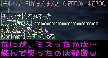 初だらけ~❤_f0072010_112569.jpg