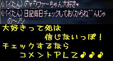 f0072010_1134393.jpg