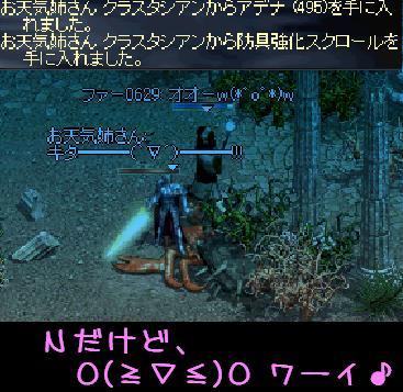 f0072010_142633.jpg