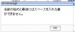d0100611_1994764.jpg