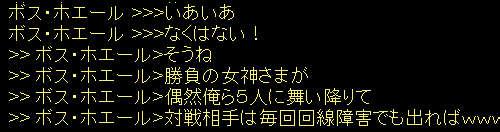 f0029614_840644.jpg