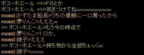 f0029614_8455631.jpg