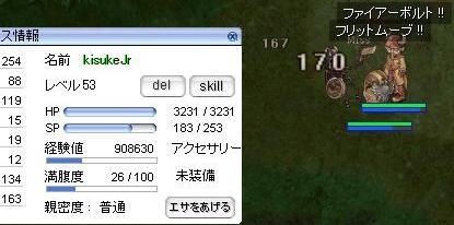 b0051419_310266.jpg