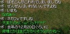 b0051419_4421333.jpg