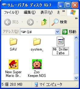 b0030122_18372887.jpg