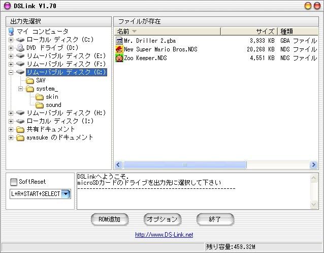 b0030122_1837957.jpg