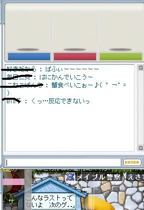 f0043225_2163545.jpg