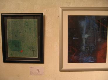 103) タピオ 「下町のコレクション展2」 ~3月の17日(土)まで_f0126829_082157.jpg