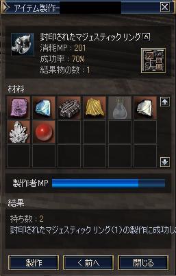 f0087533_16485289.jpg