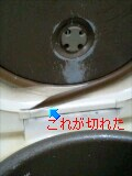b0021937_5503473.jpg