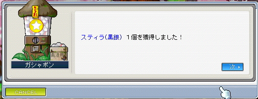 d0011940_20232060.jpg
