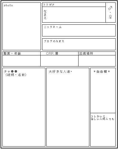 b0064444_1425850.jpg