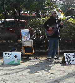 代々木公園の歩道にて_e0056646_16171136.jpg