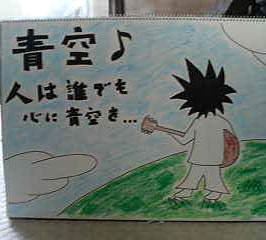 スケッチブックに描いた絵_e0056646_16333419.jpg