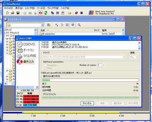 f0111847_2321171.jpg