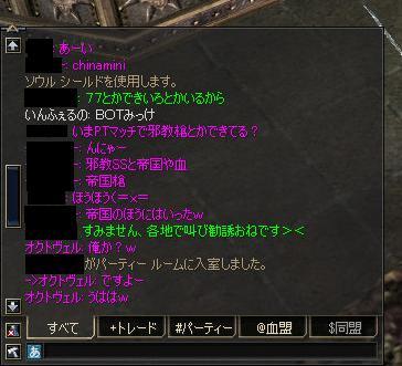 d0011454_0461766.jpg