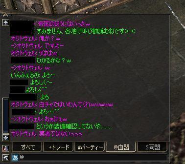 d0011454_0462366.jpg