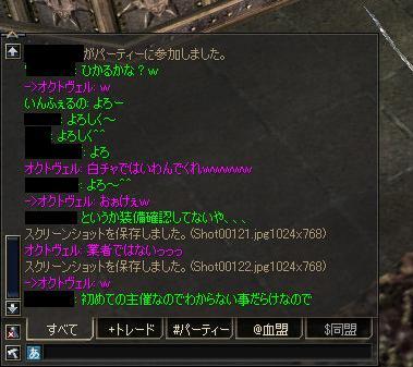 d0011454_0462863.jpg