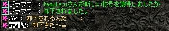 c0107459_255732.jpg
