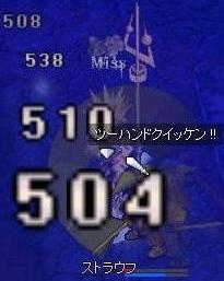 e0103172_0114738.jpg