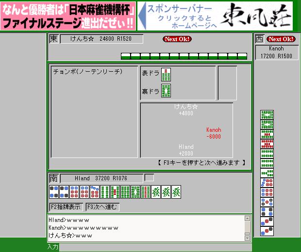 f0039772_14481.jpg