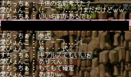 f0103279_227685.jpg