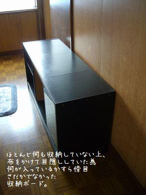 b0000885_2085624.jpg