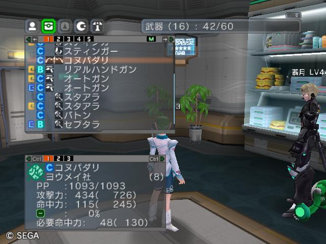 b0076297_1665747.jpg