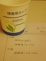 b0043506_030143.jpg